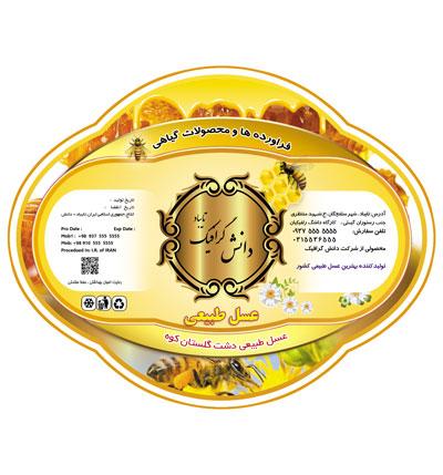 دانلود لیبل قالب دار عسل طبیعی